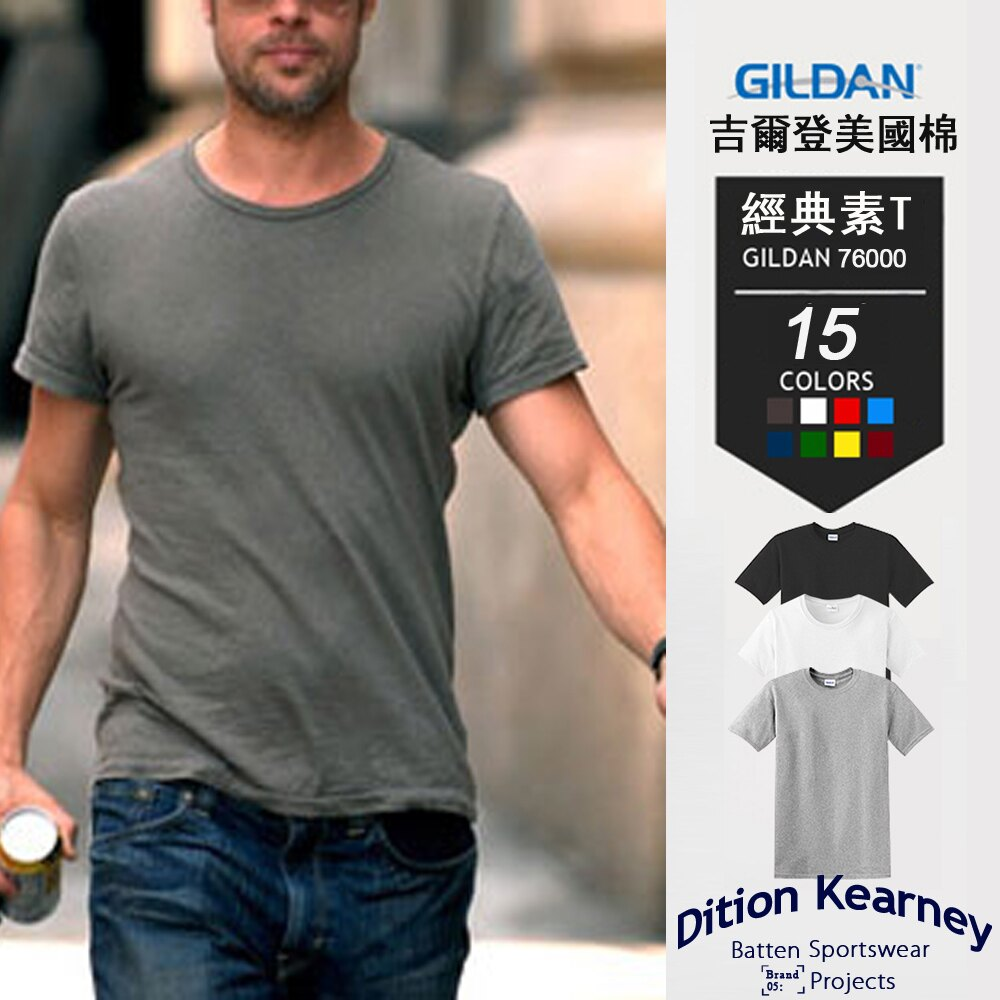 DITION  美國棉GILDAN吉爾登素色T 圓領 GD雜誌 3