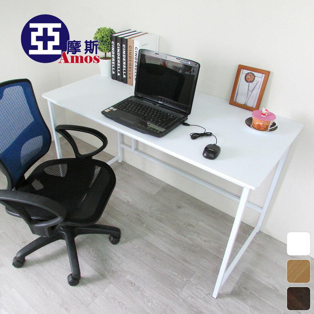 新時代簡約風120公分大平面工作桌 環保低甲醛 電腦桌 書桌 附電線孔蓋 集線盒 台灣製 Amos【DCA015】 2
