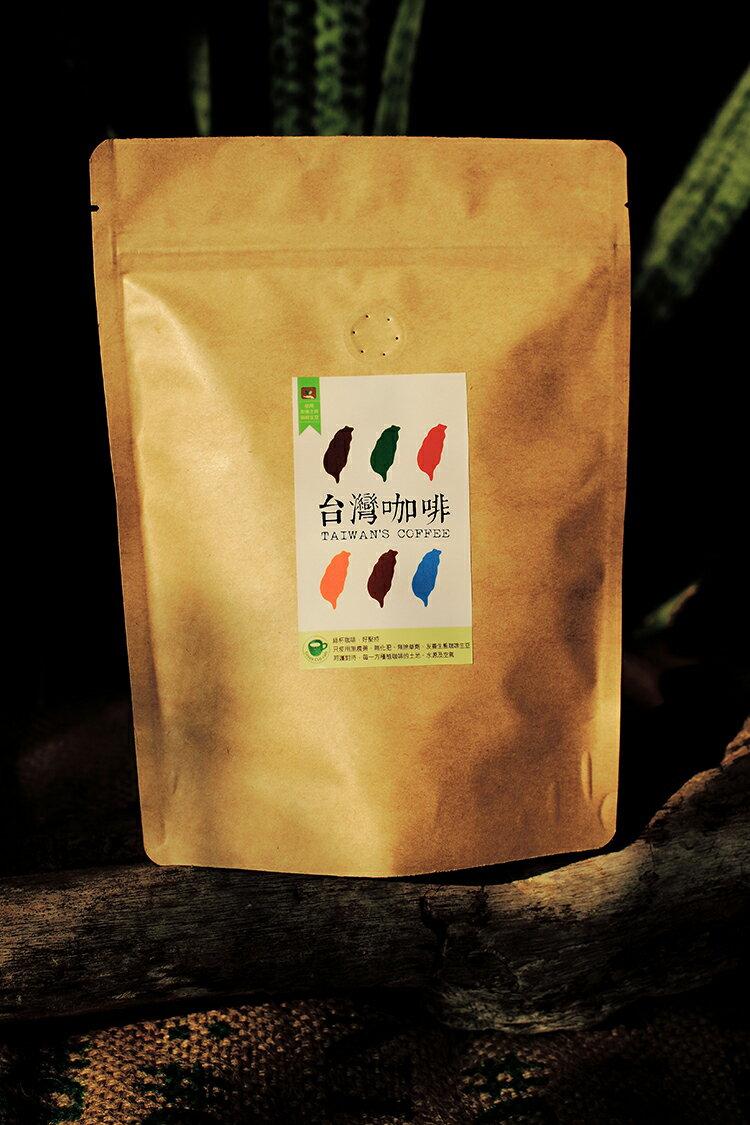 台灣三地門德文部落  有機認證咖啡生豆 半磅咖啡豆(227g)