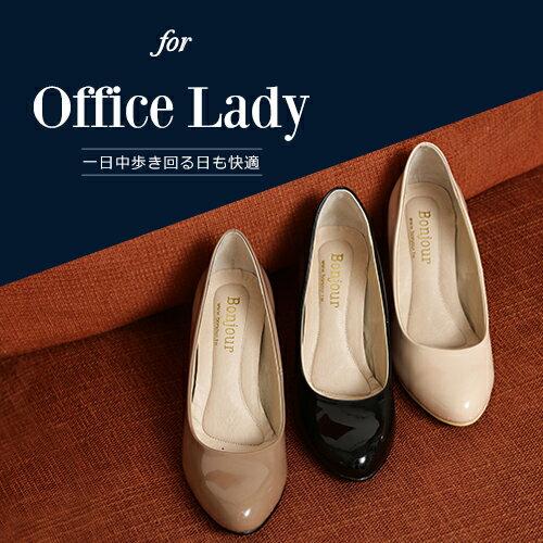BONJOUR超好穿平衡靜音6cm中跟鞋☆office Lady柔軟彈力系列C.【ZB0226】3色 0