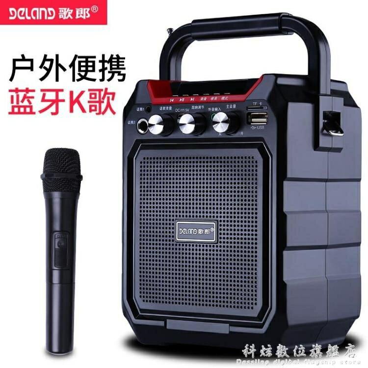 S15藍芽音響音箱 戶外行動K歌手提便攜式低音炮廣場舞家用  秋冬新品特惠