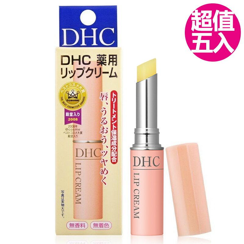 【超值五入組】DHC 經典橄欖油護唇膏 1.5g 日本代購 日本連線 Lip Cream 日韓小潼 【購物滿199,全家取貨免運】 1