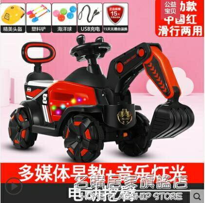 永久兒童挖掘機男孩電動遙控可坐可騎挖土機小孩超大號工程玩具車 雙十二全館85折
