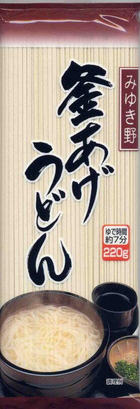 信州 烏龍麵