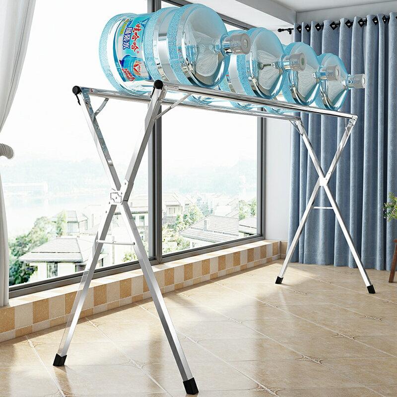 室內外家用陽臺掛衣曬衣架簡易伸縮涼晾衣桿 雙十一