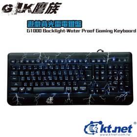 G1K鷹族3背光雷電電競鍵盤
