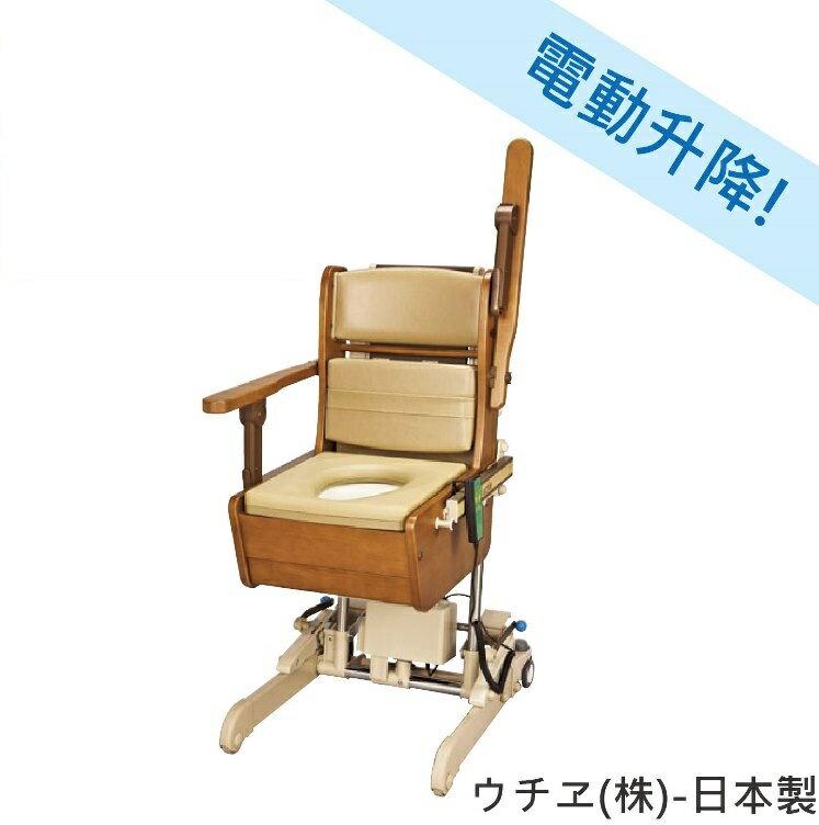 [預購] Uchie電動馬桶椅 廁所椅 機械椅-  軟座型 可傾斜式 老人用品 銀髮族 日本製 [T0684]