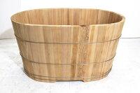泡湯推薦到泡澡幫助血液循環 檜木檜木桶 泡澡桶106公分長(兩人份尺寸) )台灣第一領導品牌-雅典木桶 木浴缸、方形木桶、泡腳桶、蒸腳桶、蒸氣烤箱