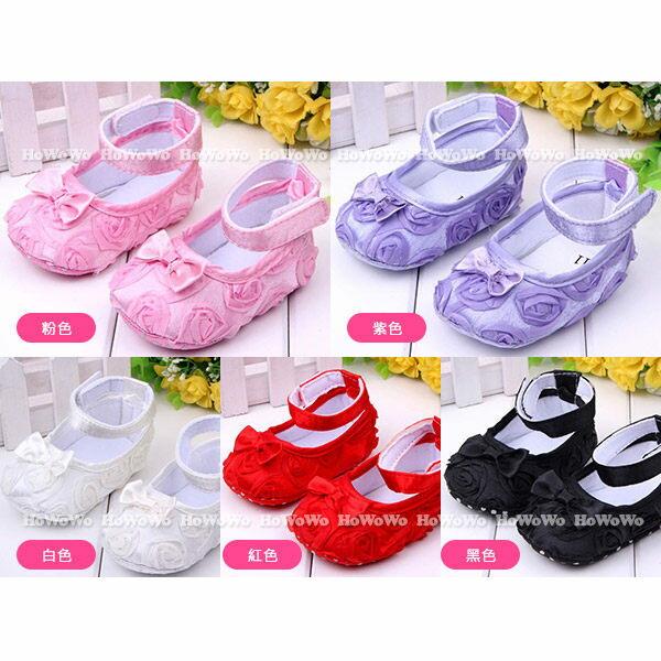 寶寶鞋 學步鞋 軟底防滑嬰兒鞋 11.5~12.5cm  MIY0050 好娃娃