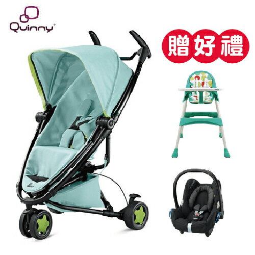 【贈提籃+高腳餐椅】荷蘭【Quinny】Zapp Xtra2 Miami嬰兒推車(黑管藍)