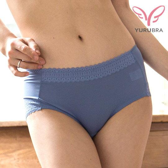 卡樂芙涼感內褲。透氣-平口-中低腰-無痕-彈性-涼感-台灣製。※K058《玉如阿姨》