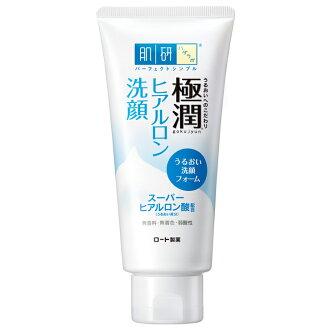 肌研 極潤保濕洗面乳 100g