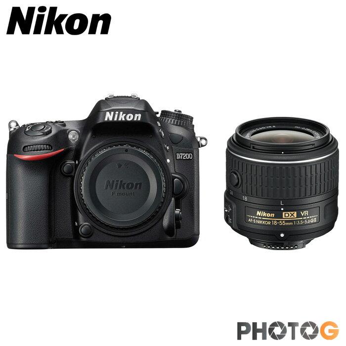 【送64G清潔組】Nikon D7200 + 18-55mm F / 3.5-5.6G VR  變焦鏡組 (國祥公司貨) - 限時優惠好康折扣