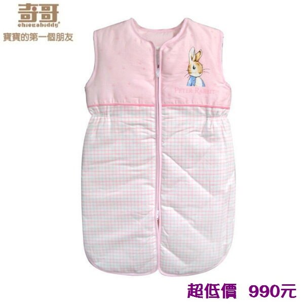 *美馨兒* 奇哥 粉彩比得兔 嬰兒防踢睡袍- L 975元(全新出清)