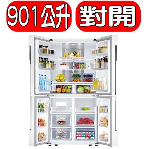 ★夜間下殺,白天消失★SAMSUNG三星【RF905VELAWZ/TW】《901公升》對開冰箱