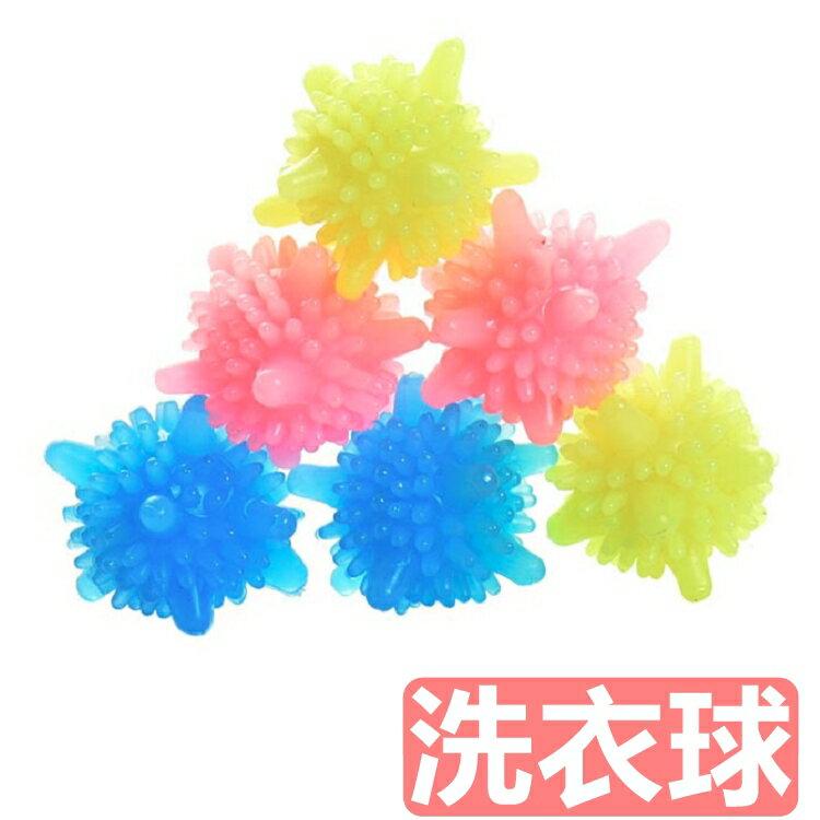 去污洗衣球 洗衣球 3D超去汙 洗護球 魔力洗衣球 防纏繞清潔球 洗衣機球 護洗球 清潔球 洗護球 洗衣物球 【Z066】