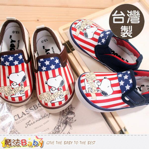 台灣製史努比授權正版兒童帆布鞋 魔法Baby~sh7445