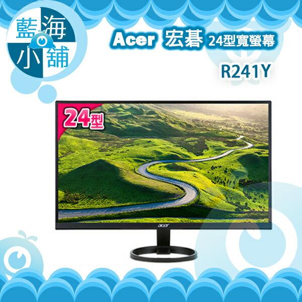 acer 宏碁 R241Y 24型 FullHD 纖薄邊框型寬螢幕 電腦螢幕