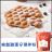 [樂創FunMix]  雞蛋仔預拌粉(1kg) 香港最佳小吃-鬆餅預拌粉 鬆餅DIY 1