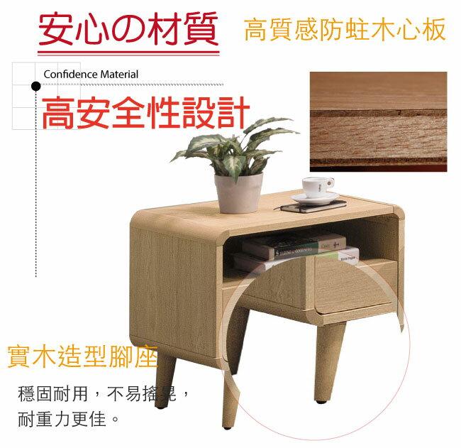 【綠家居】奧皮斯 現代1.8尺單抽床頭櫃/收納櫃