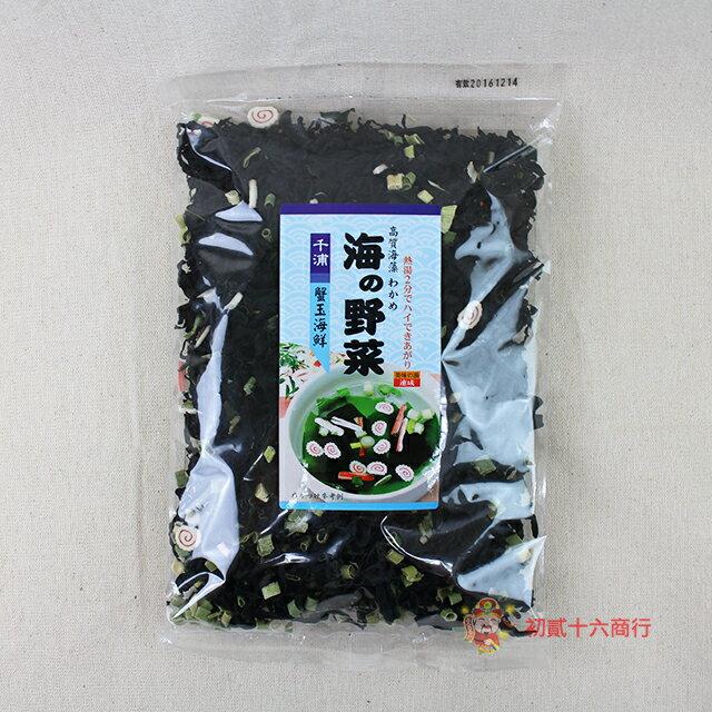 【0216零食會社】千浦海帶芽(蟹玉海鮮)100g