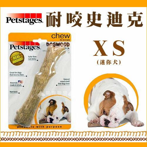 +貓狗樂園+ Petstages【Durable Stick。耐咬史迪克。216XS。潔牙骨。樹枝】150元