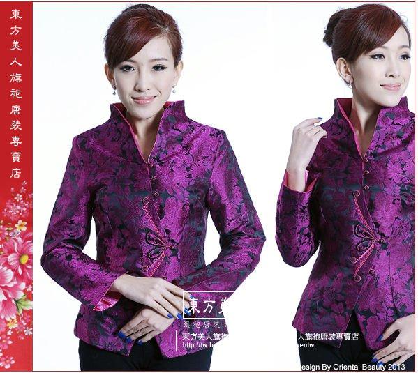 東方美人旗袍唐裝專賣店 中國風精緻緹花織錦緞唐裝外套。紫羅蘭