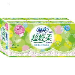 蘇菲 SOFY 超輕柔超薄護墊(無香)14cm 40片3包
