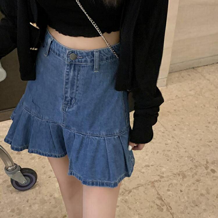 魚尾裙 高腰百褶短裙顯瘦深藍色牛仔半身裙女夏季a字魚尾裙子2020年新款 - 限時優惠好康折扣