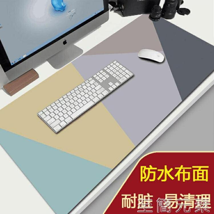 [快速出貨] 滑鼠墊超大號簡約創意滑鼠墊游戲加厚鎖邊防水桌墊辦公電腦鍵盤卡通  七色堇 元旦 交換禮物