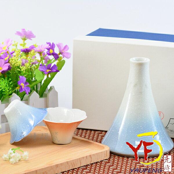 ★堯峰陶瓷★日本 美濃燒 富士山清酒壺組 一壺兩杯