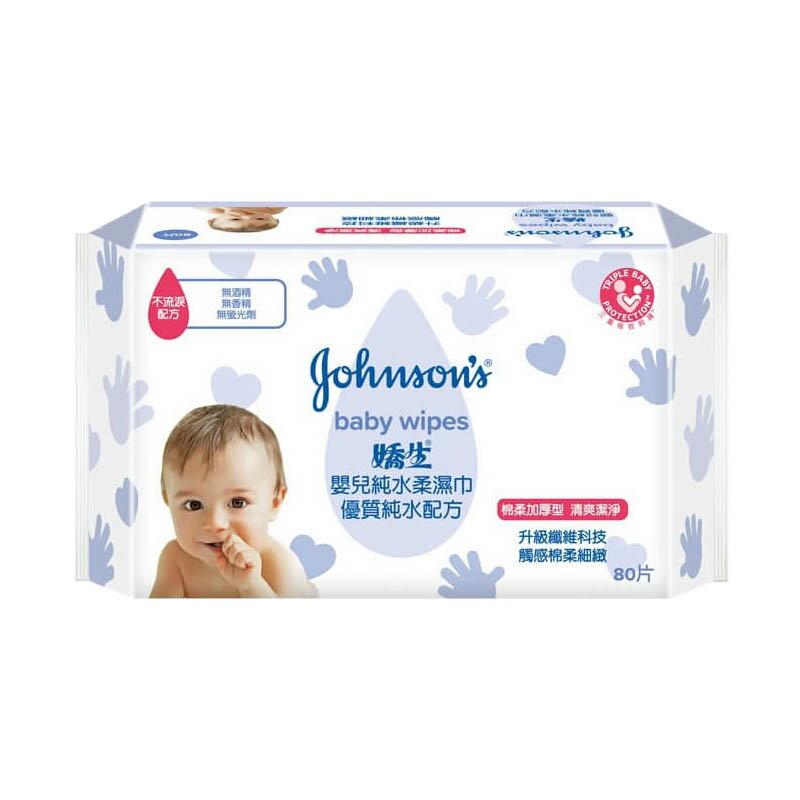 嬌生 嬰兒純水柔濕巾 棉柔加厚型 80片/包【康鄰超市】