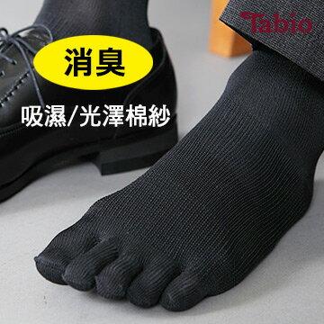 【靴下屋Tabio】男款商務型除臭五指短筒襪