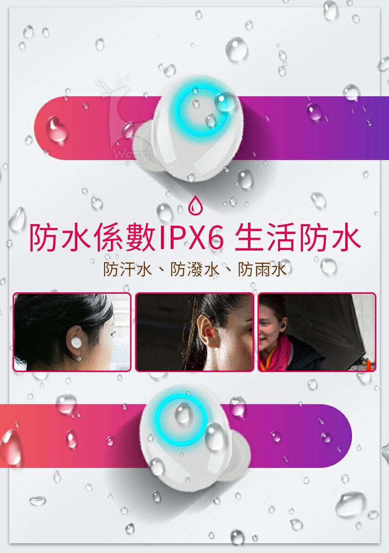 【公司貨】真無線藍牙5.0 雙耳無線藍牙耳機 防汗防水 運動藍芽耳機 無線耳機 聽音樂LINE通話 語音控制 磁吸充電盒 5