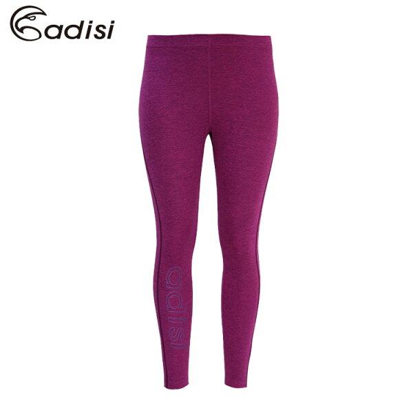 ADISI女COOLCORE涼感機能合身褲AP1711065(S~2XL)城市綠洲專賣(吸濕排汗、涼感專利、無化學品)