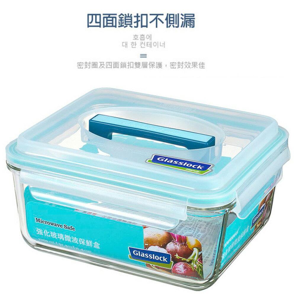 Glasslock 附提把手提強化玻璃保鮮盒- 2500ml/韓國製造/可微波/野餐手提款/耐瞬間溫差120度/減塑餐盒 4