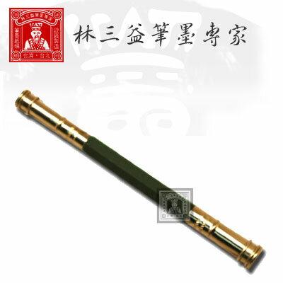 林三益筆墨專家 Art-7436 素描筆.鉛筆延長器(雙頭) / 支