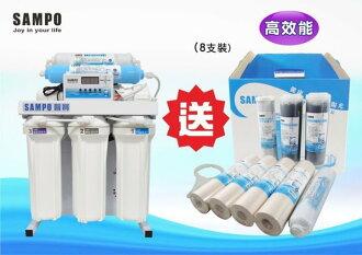 **免運**聲寶FR-V1302BL電腦程控鹼性RO純水機(旗艦型)**含聲寶高效能一年份濾心(不含RO膜)