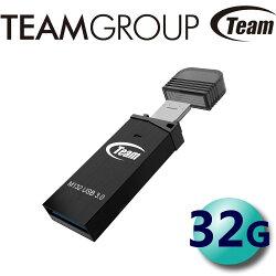 Team 十銓 32GB 85MB/s M132 OTG USB3.0 隨身碟