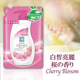 LION Japan 獅王 Shokubutsu Monogatari  Body Milk Soap Refill  Cherry Blossom Fragrance  700g
