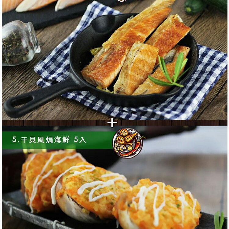 【免運】【陸霸王】103 戰神烤肉組8-10人露營 / 美食 / 下殺49折 5