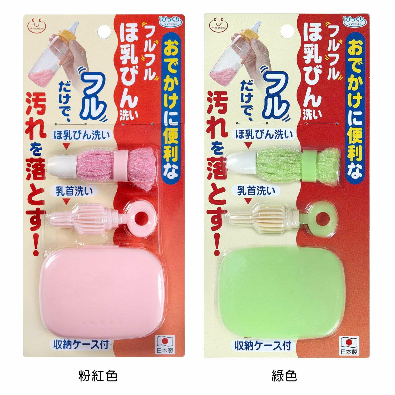 日本SANKO攜帶式魔法奶瓶刷組(粉色 / 綠色)嬰幼兒奶瓶奶嘴清潔刷 1