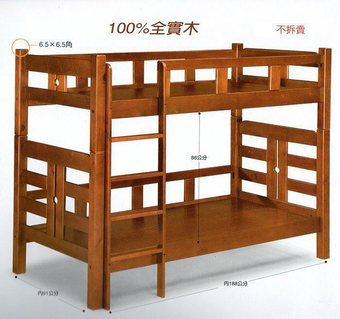 【尚品傢俱】SN-23-1 凱莉淺胡桃色雙層床(左邊樓梯)