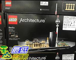 [105限時限量促銷] COSCO LEGO ARCHITECTURE BERLIN LEGO柏林#21027 C1034263