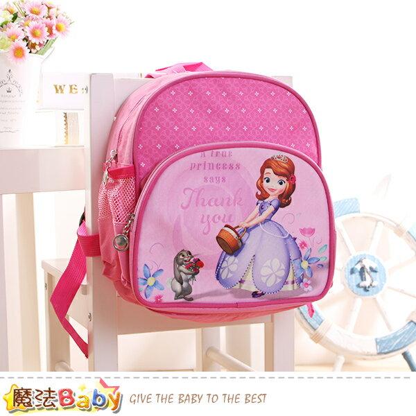 兒童背包 迪士尼蘇菲亞公主授權正版雙肩小背包 魔法Baby~f0249