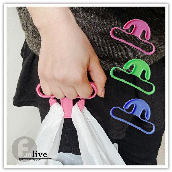 【aife life】輕便提袋器/簡便式提菜器/提袋集中器/購物提袋器/拎菜器/提物手把/手提掛環