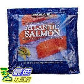 玉山最低比價網:[COSCO代購如果沒搶到鄭重道歉]Kirkland冷凍鮭魚排1.36公斤_W46340