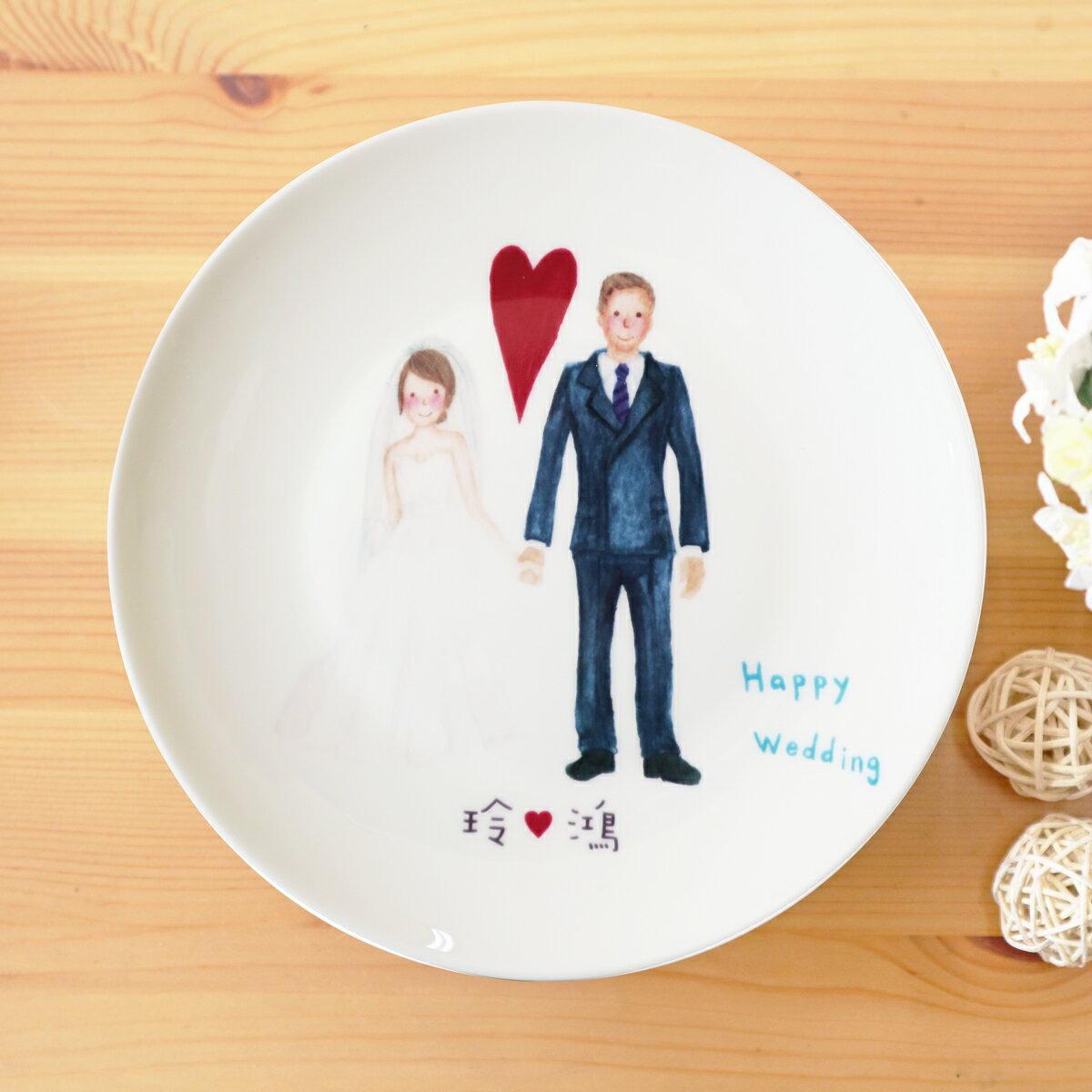 《陶緣彩瓷》 新婚快樂 Happy Wedding-6.5吋骨瓷盤 / 結婚禮物/婚禮小物/伴娘禮物/客製化