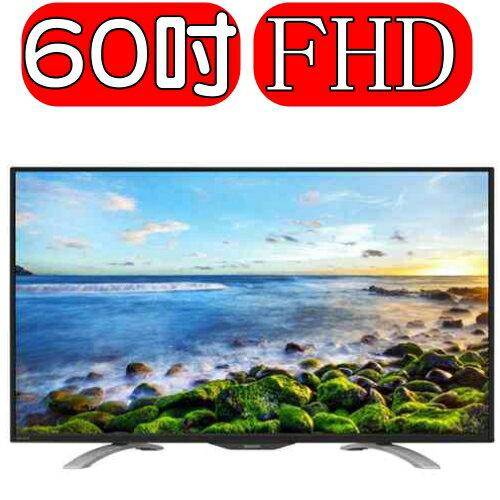 《特促可議價》SHARP夏普【LC-60LE580T】電視《60吋》含標準安裝