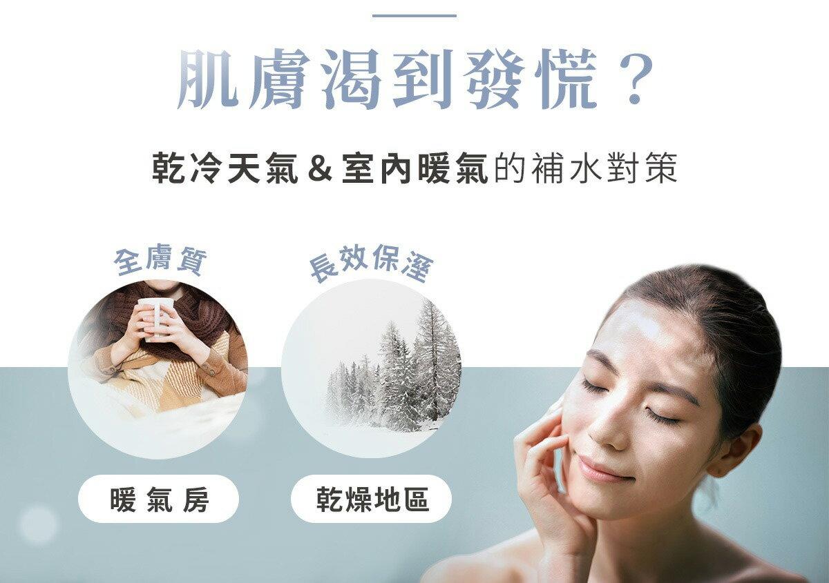 MIT👍滿額贈♥️【Inna Organic 童顏有機】沒藥深層水潤面膜 (1片) 2